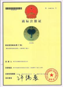 公司LOGO  认证 001